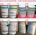 爱牢达环氧树脂胶水Araldite AW106CI/HV953U CI 代理批发商 3