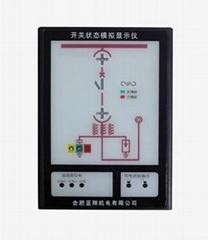 開關櫃智能操控裝置KZ-5000