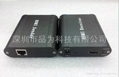 高清视频HDMI1视频延长器
