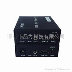 高清视频HDMI视频延长器