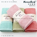 100%全棉锻档活性染色素色毛巾面巾74x33cm 2