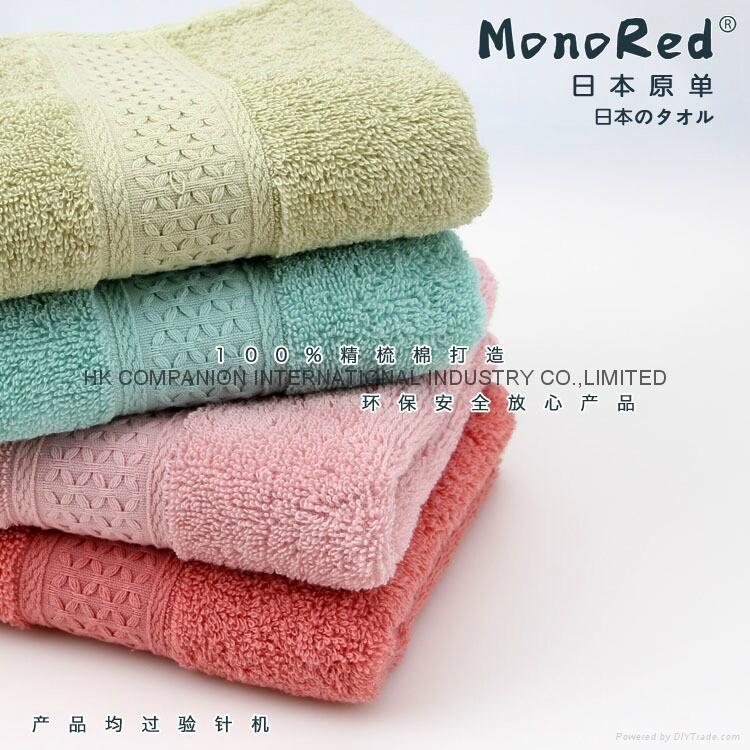 100%全棉锻档活性染色素色毛巾面巾74x33cm 1