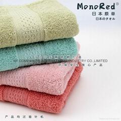 100%全棉锻档活性染色素色毛巾面巾74x33cm