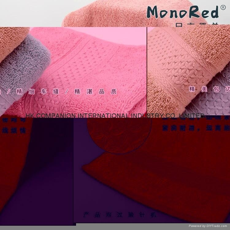 100%全棉锻档活性染色素色毛巾面巾74x33cm 4