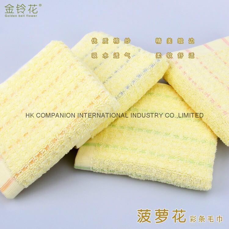 100%全棉提花彩条活性染色毛巾面巾71x33cm 1