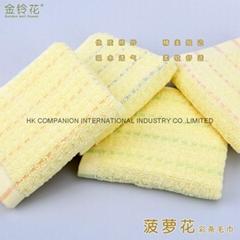 100%全棉提花彩条活性染色毛巾面巾71x33cm