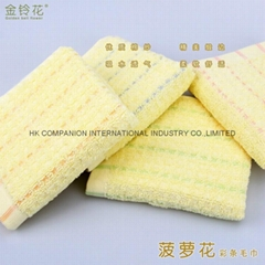 Towel tissue 71x33cm staining 100% cotton jacquard color activity