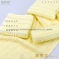 100%全棉提花彩条活性染色毛巾面巾71x33cm 4