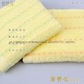 100%全棉提花彩条活性染色毛巾面巾71x33cm 3