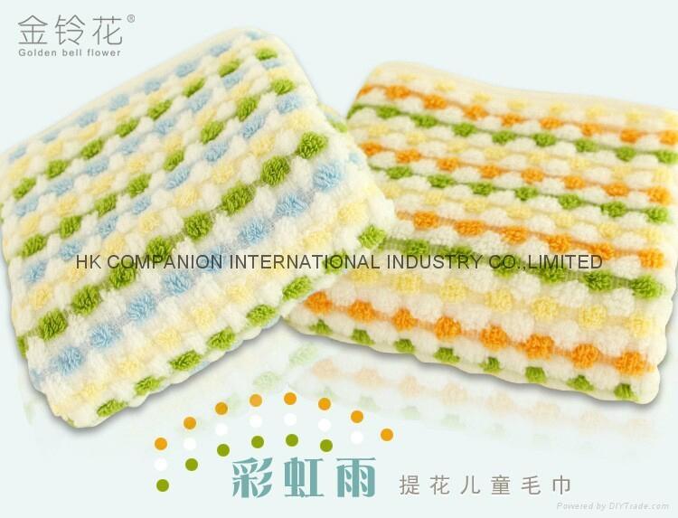 100%全棉無捻紗活性染色儿童面巾48x27cm 3
