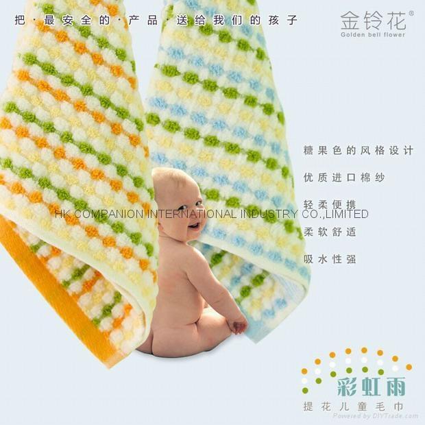 100%全棉无捻纱活性染色儿童面巾48x27cm 1