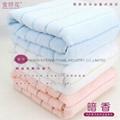Bamboo fiber untwisted yarn towel set of three 130*70cm 72*33cm 33*33cm 2