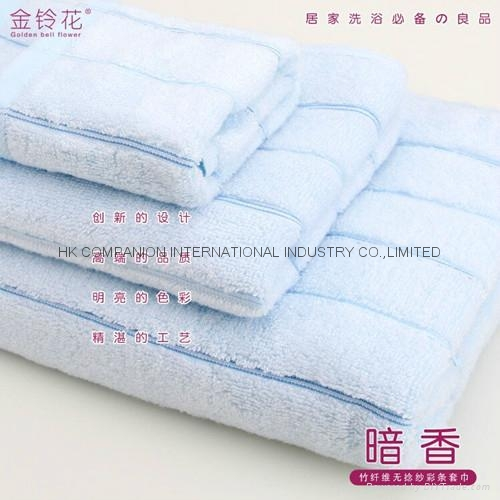 Bamboo fiber untwisted yarn towel set of three 130*70cm 72*33cm 33*33cm 1