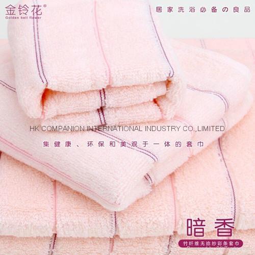 Bamboo fiber untwisted yarn towel set of three 130*70cm 72*33cm 33*33cm 3