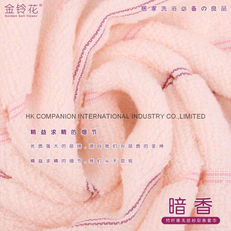 Bamboo fiber untwisted yarn towel set of three 130*70cm 72*33cm 33*33cm 5