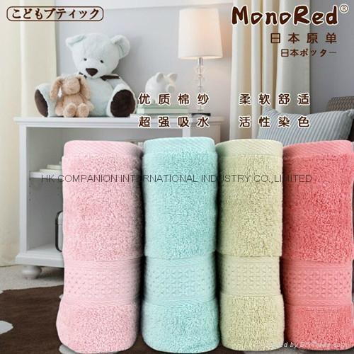 100%全棉锻档活性染色素色浴巾140x70cm 4