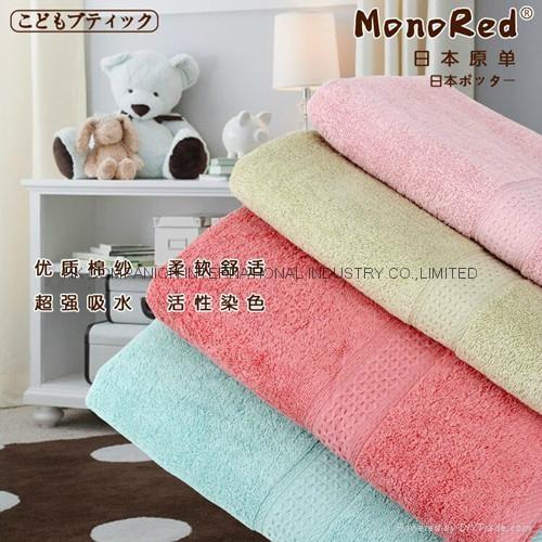 100%全棉锻档活性染色素色浴巾140x70cm 3