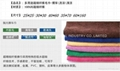 multi-purpose microfiber clean car towels  75x35cm 5