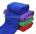 multi-purpose microfiber clean car towels  75x35cm 2