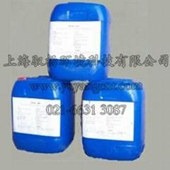 亚什兰反渗透系统专用水处理药剂