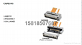 SII thermal printer CAPD245  LTP1245U