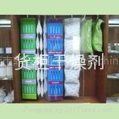 貨櫃乾燥劑