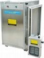 硫化氢废气净化设备