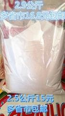 專業定製各種規格贈品洗衣粉