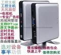 数字标牌多媒体信息发布终端盒