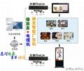 网络高清广告机播放盒安卓多媒体信息发布盒子