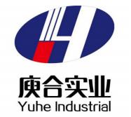 上海庾合实业有限公司