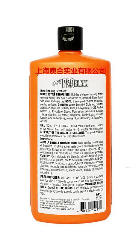 美国泰扬65215增强型油漆洗手液 3