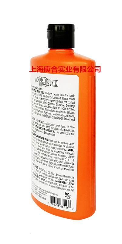 美国泰扬65215增强型油漆洗手液 4