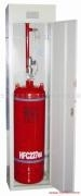 七氟丙烷無管網滅火系統