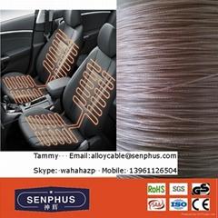 car seat heating mat