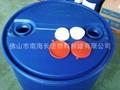 200L化工桶塑料桶 2