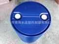 200L化工桶塑料桶 3