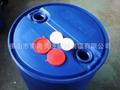 200KG藍色桶化工桶塑料桶 1