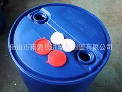 200kg blue barrel, chemical barrel, plastic barrel