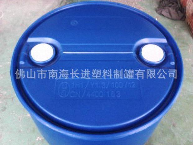 200KG藍色桶化工桶塑料桶 3