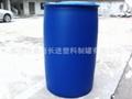 200KG藍色桶化工桶塑料桶 5