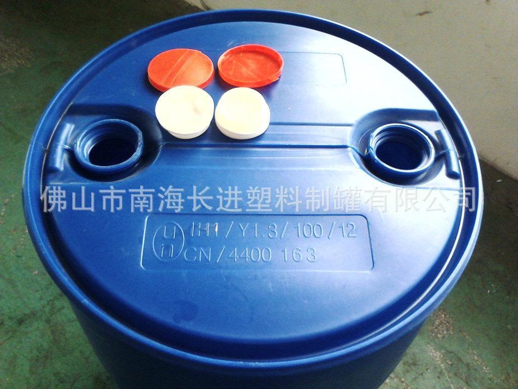 200L藍色塑料桶 2