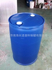 200L blue plastic bucket