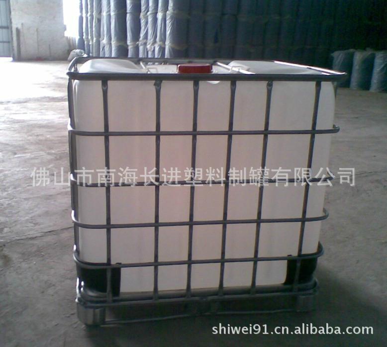 IBC集裝桶噸位桶 1