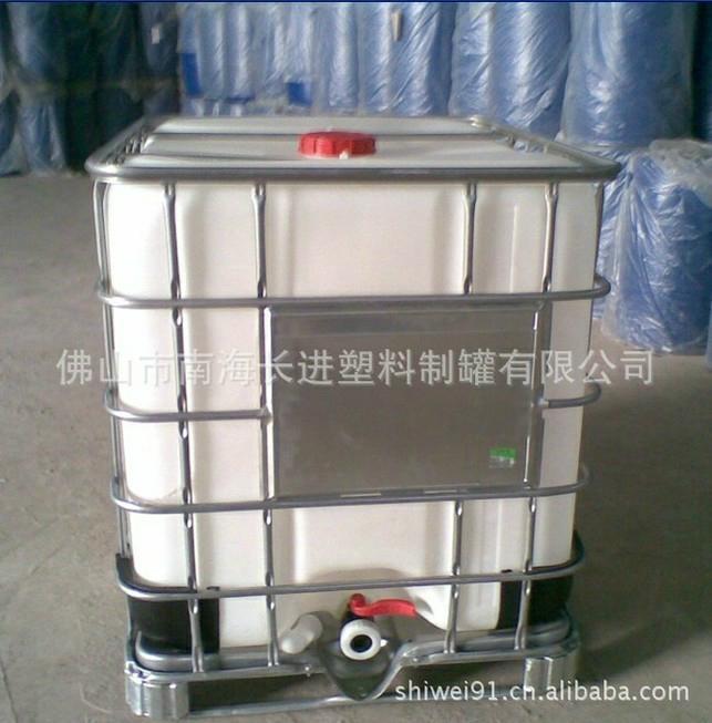 IBC集裝桶噸位桶 2