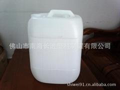 20KG化工罐塑料罐