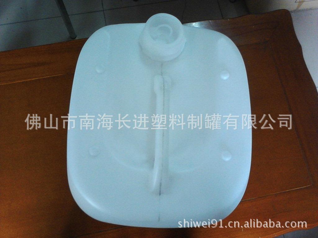 20KG化工罐塑料罐 4