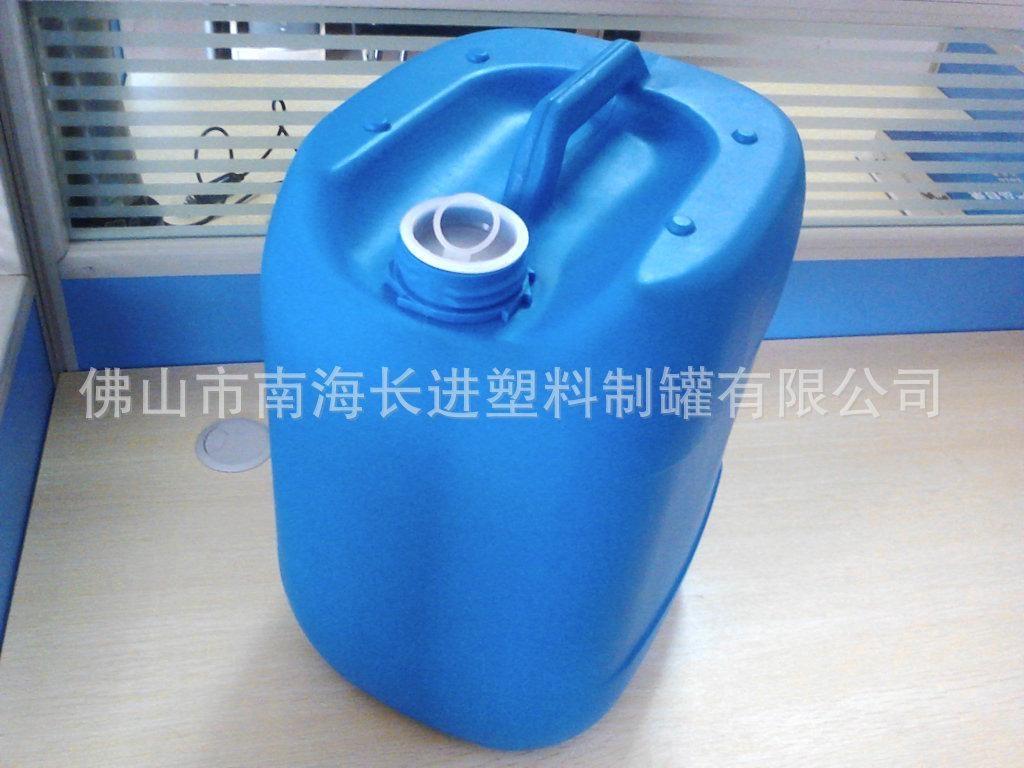 20L塑料化工桶 2