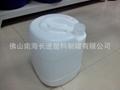 20L塑料化工桶 3