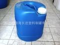20L塑料化工桶 4